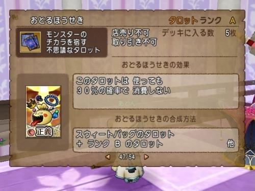 2016-7-28_23-55-32_No-00.jpg