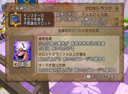 2016-7-30_23-1-10_No-00.jpg