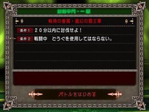 2016-8-10_11-16-46_No-00.jpg