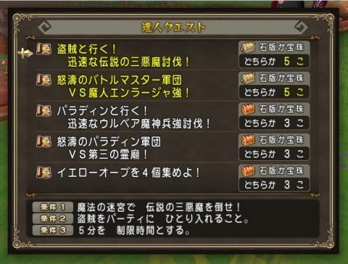 2016-8-14_21-16-11_No-00.jpg
