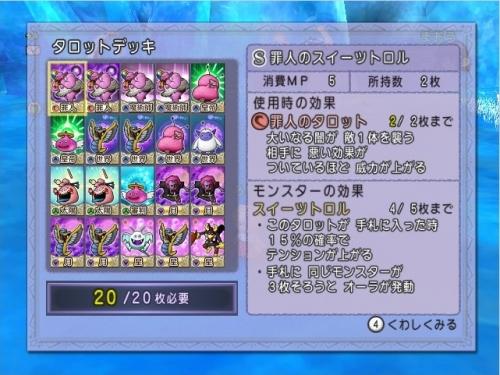 2016-8-18_0-20-18_No-00.jpg