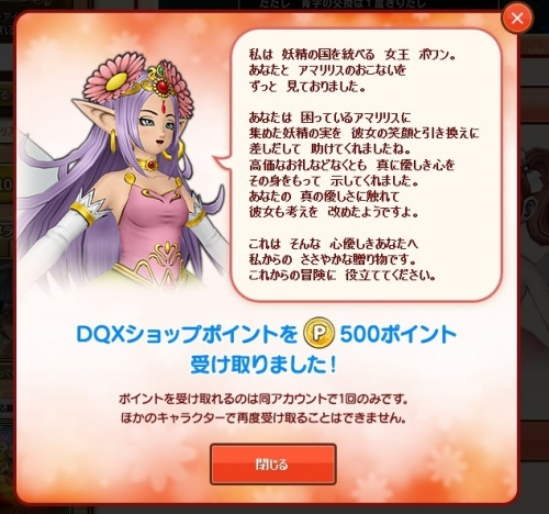 2016-8-19_20-50-13_No-00.jpg
