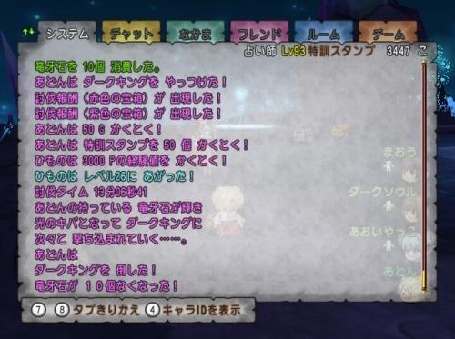 2016-8-20_22-47-57_No-00.jpg
