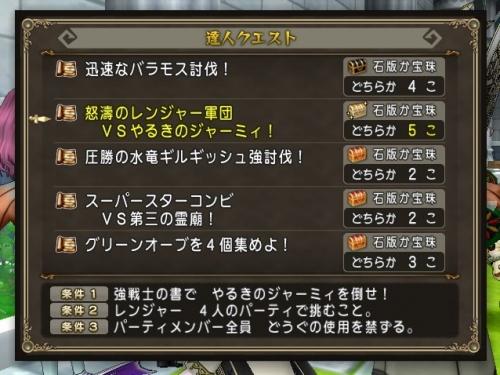 2016-8-21_22-9-11_No-00.jpg