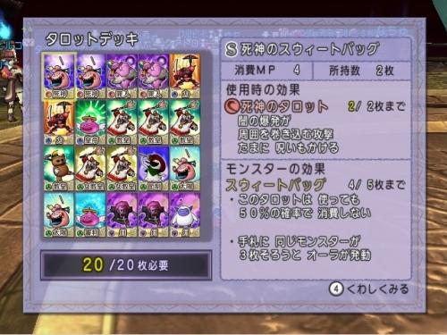 2016-8-25_11-0-45_No-00.jpg