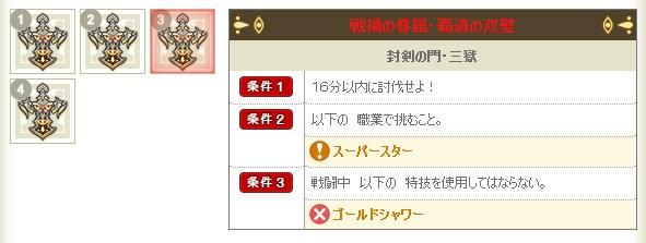 2016-8-25_9-53-12_No-00.jpg