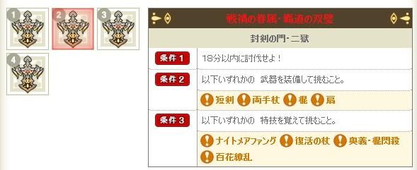 2016-8-25_9-53-2_No-00.jpg