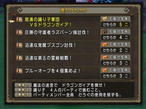 2016-8-28_21-43-53_No-00.jpg