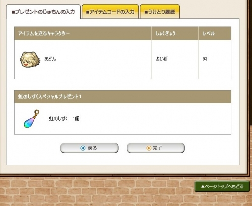 2016-8-29_23-0-16_No-00.jpg