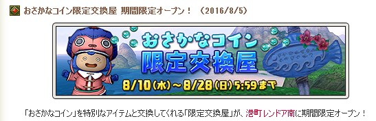 2016-8-5_13-36-9_No-00.jpg