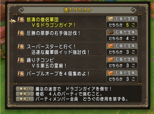 2016-8-7_18-49-22_No-00.jpg