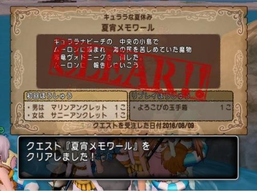 2016-8-9_22-27-24_No-00.jpg