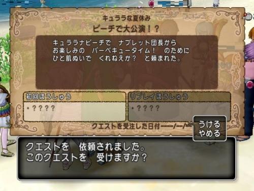 2016-8-9_22-8-56_No-00.jpg