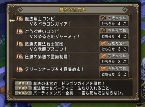 2016-9-11_19-11-19_No-00.jpg