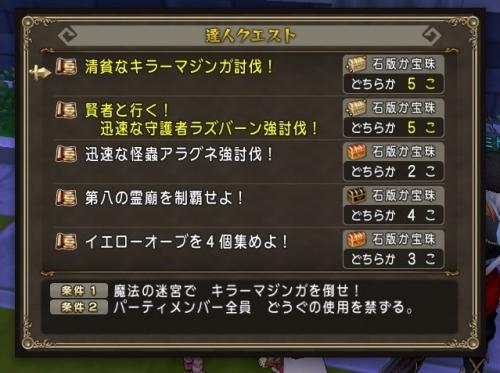 2016-9-18_19-17-58_No-00.jpg