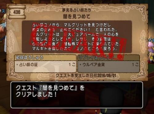 2016-9-1_12-24-30_No-00.jpg