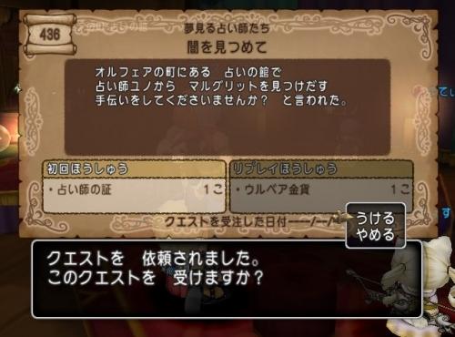 2016-9-1_12-3-57_No-00.jpg