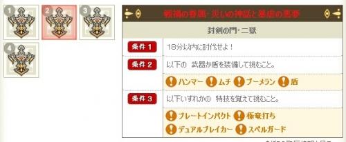 2016-9-25_22-10-45_No-00.jpg