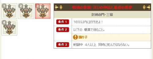2016-9-25_22-10-58_No-00.jpg