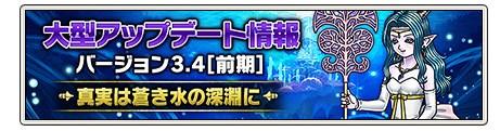 2016-9-28_23-18-29_No-00.jpg