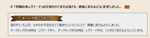 2016-9-29_22-46-6_No-00.jpg