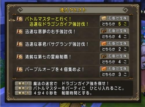 2016-9-4_21-30-33_No-00.jpg