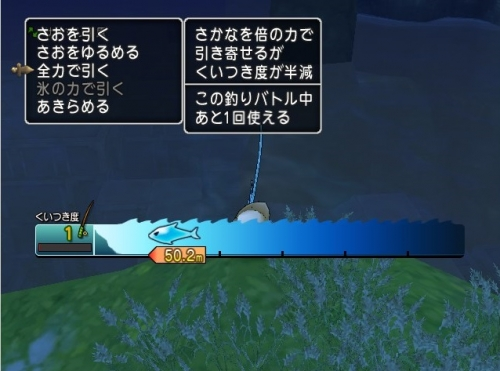 2016-9-5_20-18-21_No-00.jpg
