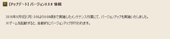 2016-9-5_20-22-12_No-00.jpg