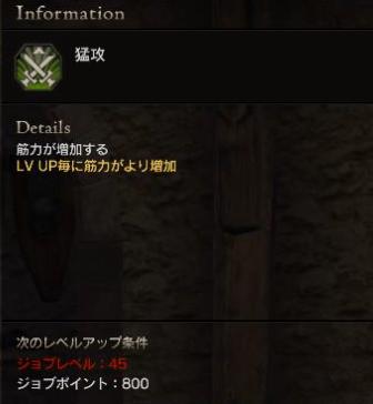 スクリーンショット (988)