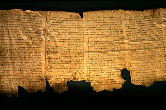 new-dead-sea-scrolls-theory.jpg