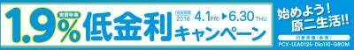 campaign-201604-06_2016060918171396e.jpg