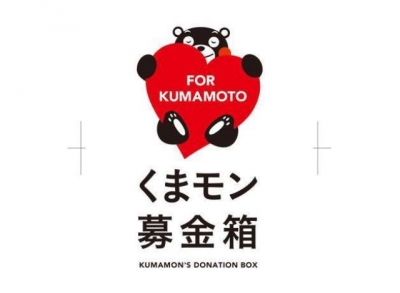 n-KUMAMON-large640.jpg