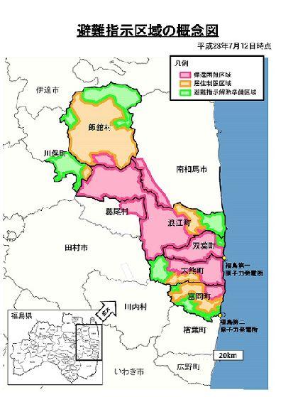 福島原発避難区域