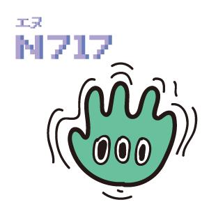 Natsu(ナツ)