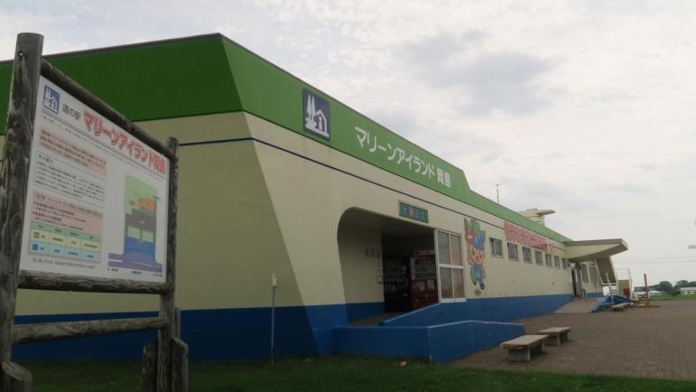 道の駅 マリーンアイランド岡島
