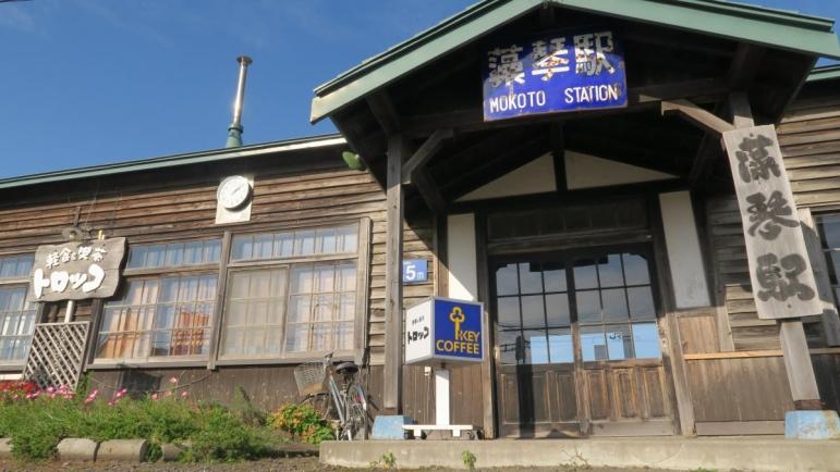 釧網線 藻琴駅の喫茶 トロッコ