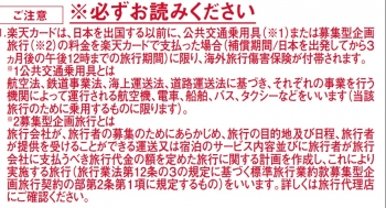 20161013191308a6c.jpg