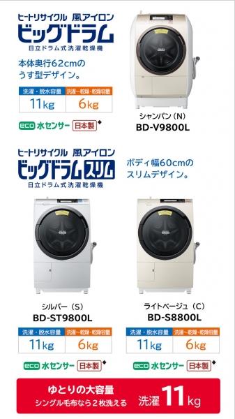 BDV9800.jpg