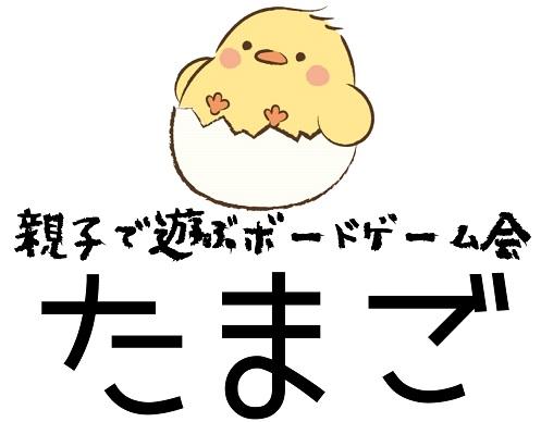 たまご_ロゴ_40