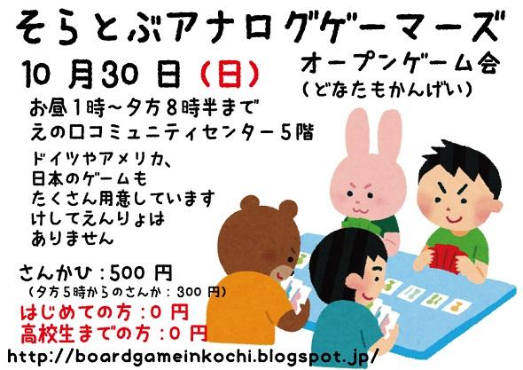 20161030paper_70.jpg