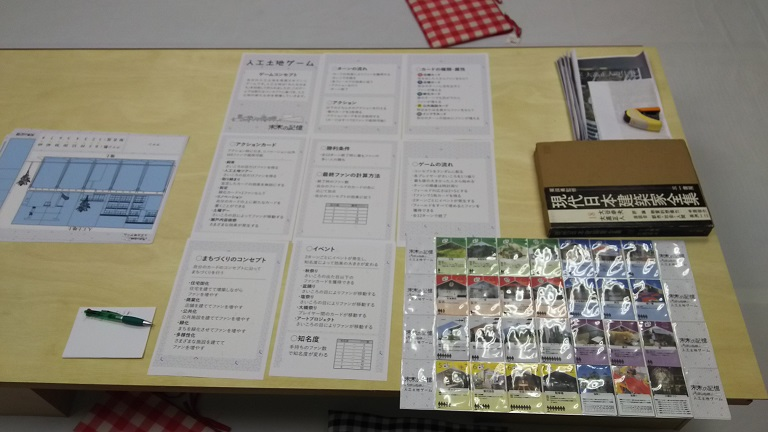 DSC_0314_20.jpg