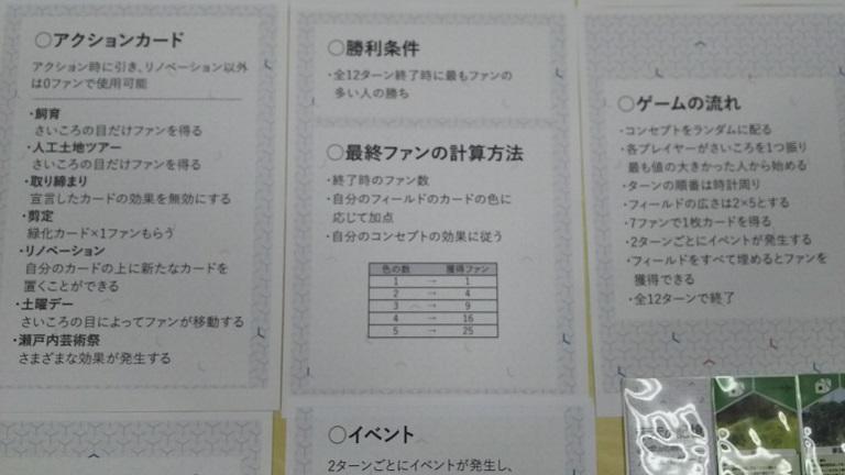 DSC_0317_20.jpg