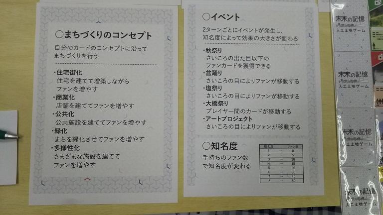 DSC_0318_20.jpg