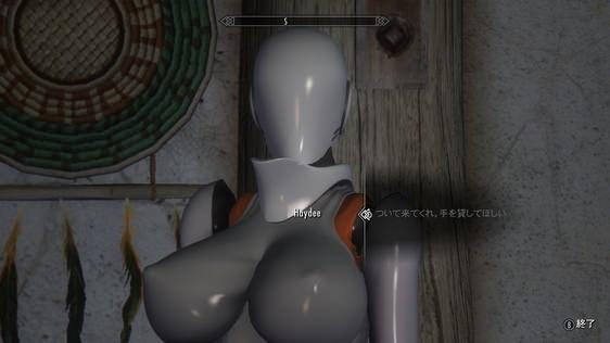 Haydee_Follower_and_Armor_4.jpg