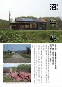 hs7_09.jpg