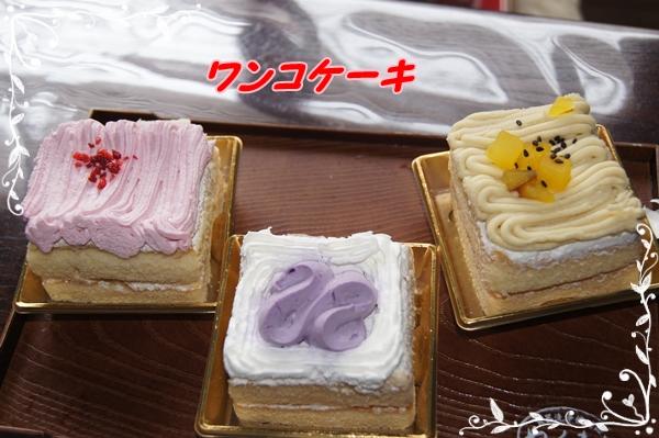 2016-5ケーキ