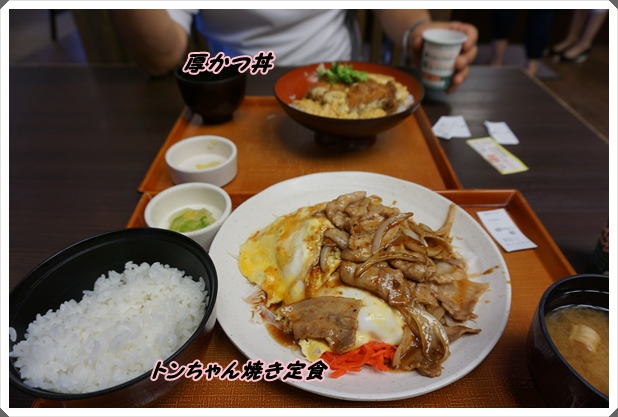 2016-8名物定食