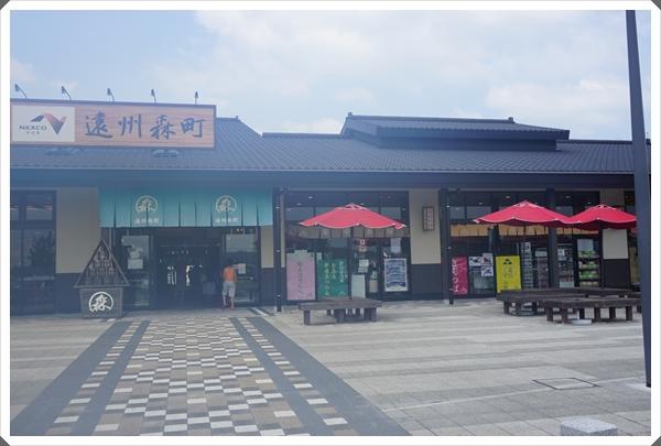 2016-8新東名森パーキング