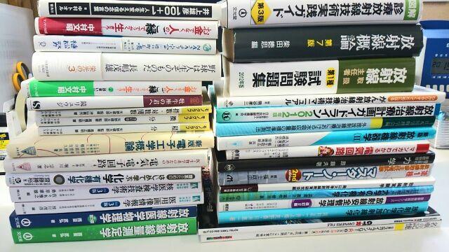 20161020_専門書買取岡山