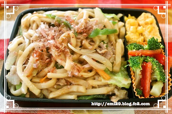 foodpic6998867.png